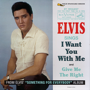 Elvis: Give Me the Right